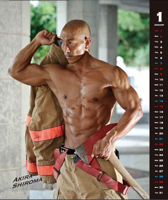 【画像】沖縄の消防士ガチムチ過ぎワロタwwwwwwwwwww