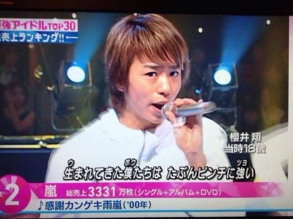 【悲報】櫻井翔の若い頃が楽しんごそっくりな件wwwwwwwwwwwwww