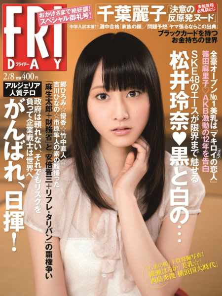 【画像】SKE48 松井玲奈の紐パン&極小下着がエ口過ぎるwwwwwww