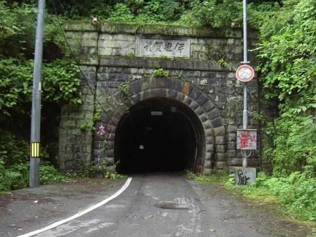 伊勢神トンネル02