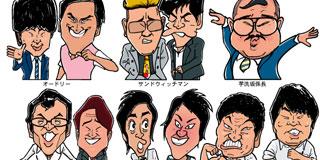 ワンピース尾田 ← こうするとお笑い芸人みたい