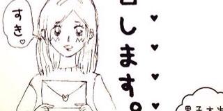慶應の学祭で女の子が告白してくれるぞwwwwwwwwwwwwww