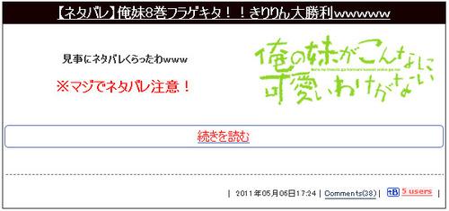 bdcam 2011-05-10 01-53-16-160