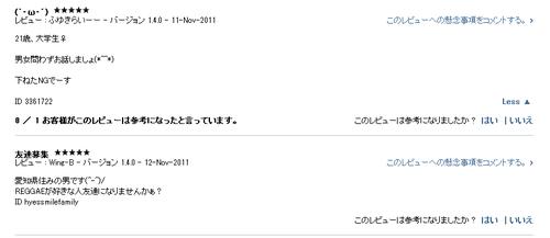 20111122150739_1_1