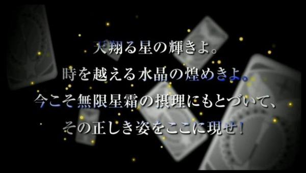 20130518175428