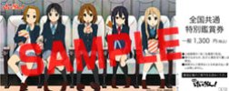 k-on_ticket01