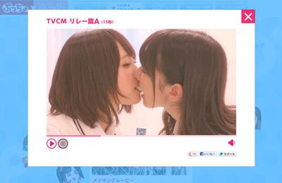 20120419-00000019-flix-000-0-view