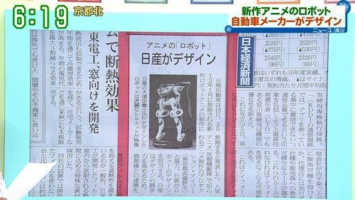 news2ch419