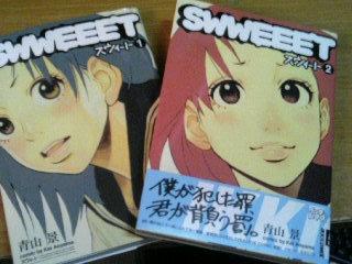 swweeet