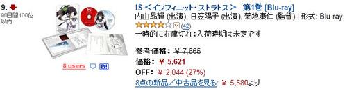 bdcam 2011-04-06 16-58-41-110