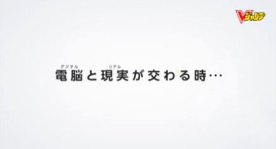 2013y12m23d_175344474