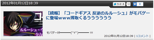 bandicam 2012-01-12 18-51-42-045
