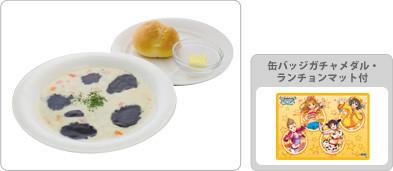 menu_photo6