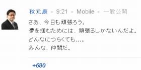 news121503_pho01