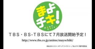 bdcam 2011-04-29 00-13-27-702
