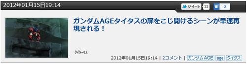 bandicam 2012-01-15 19-48-12-693