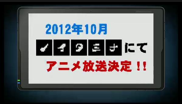 20120330210039