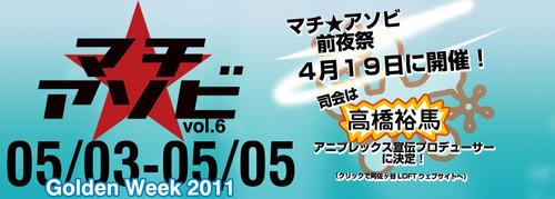 bdcam 2011-04-16 03-12-44-702