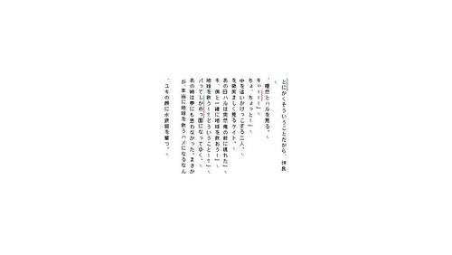 photo0107_3