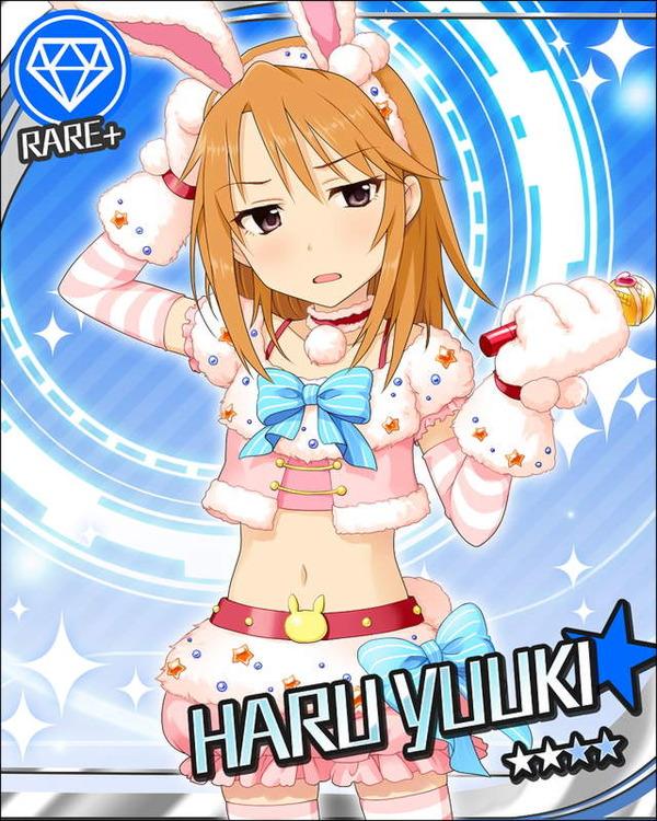 haru+