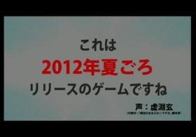 20120111152934