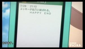 20120325230257