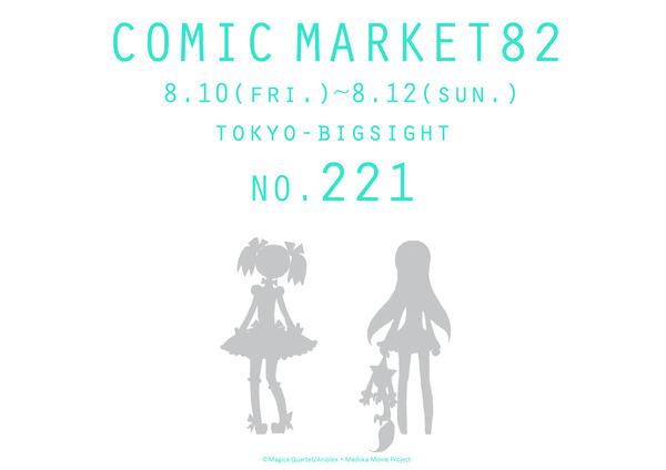 C82_top