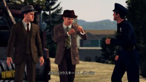 screengrab_ps3_110309_143540_JP