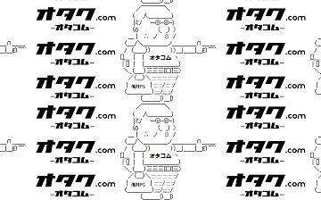 20130520180828