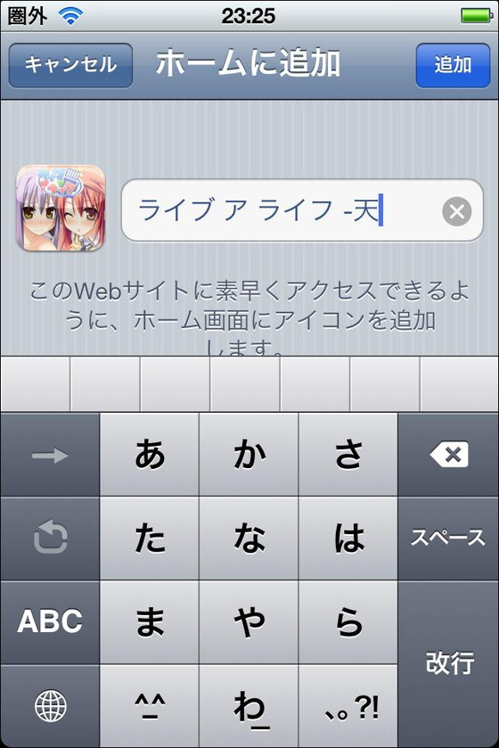 04_liapp13