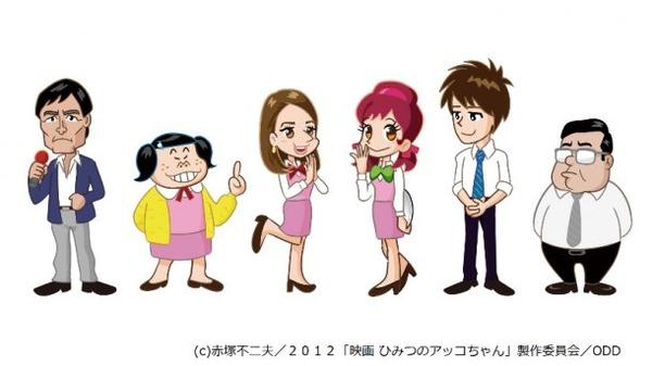 news_large_akkocha_anime