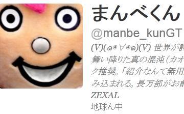 20111231214807