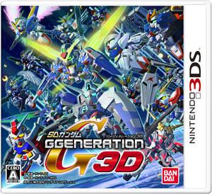 TVG-3DS-00389