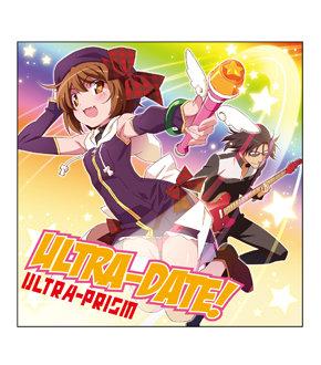 poyo_ULTRA-PRISM2-1