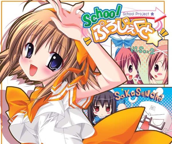 img_school