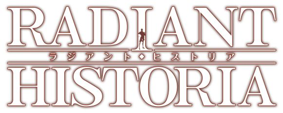R_HISTORIA_logo