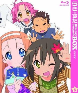 bdcam 2011-04-25 17-16-09-661