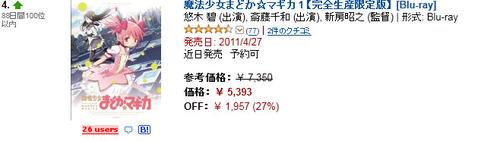 bdcam 2011-04-10 21-52-30-049