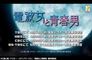 bdcam 2011-04-05 14-26-40-329