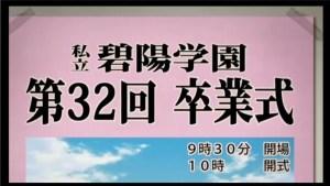 20121215233038