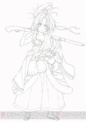 c20120117_odanobuna_02_cs1w1_320x453