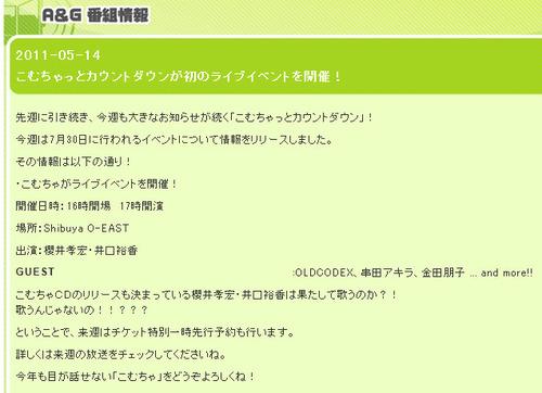 bdcam 2011-05-16 01-26-46-622
