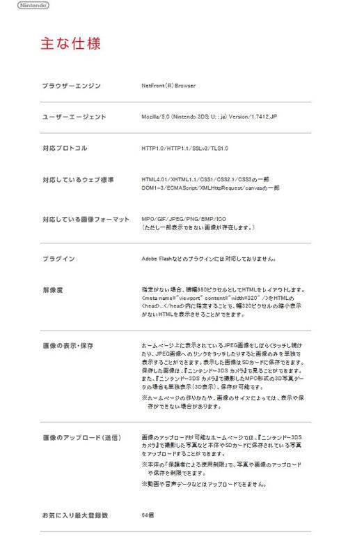 bdcam 2011-06-03 18-51-15-016