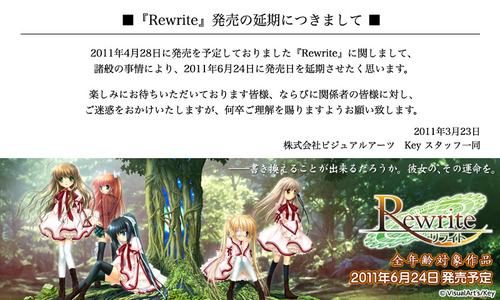 rewrite_top