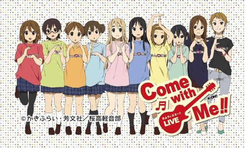 けいおん ライブイベント 2