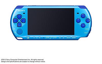 PSP_Blue_f
