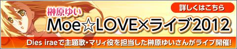 bana_sakakibara_live