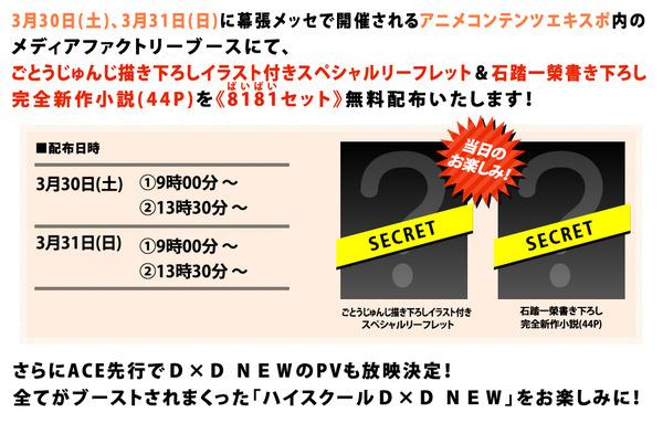 info1_1
