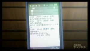 20120325230851