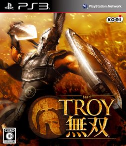 TROY_PS3_Cover